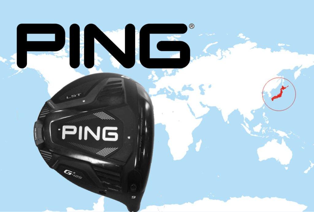 G425 driver Ping
